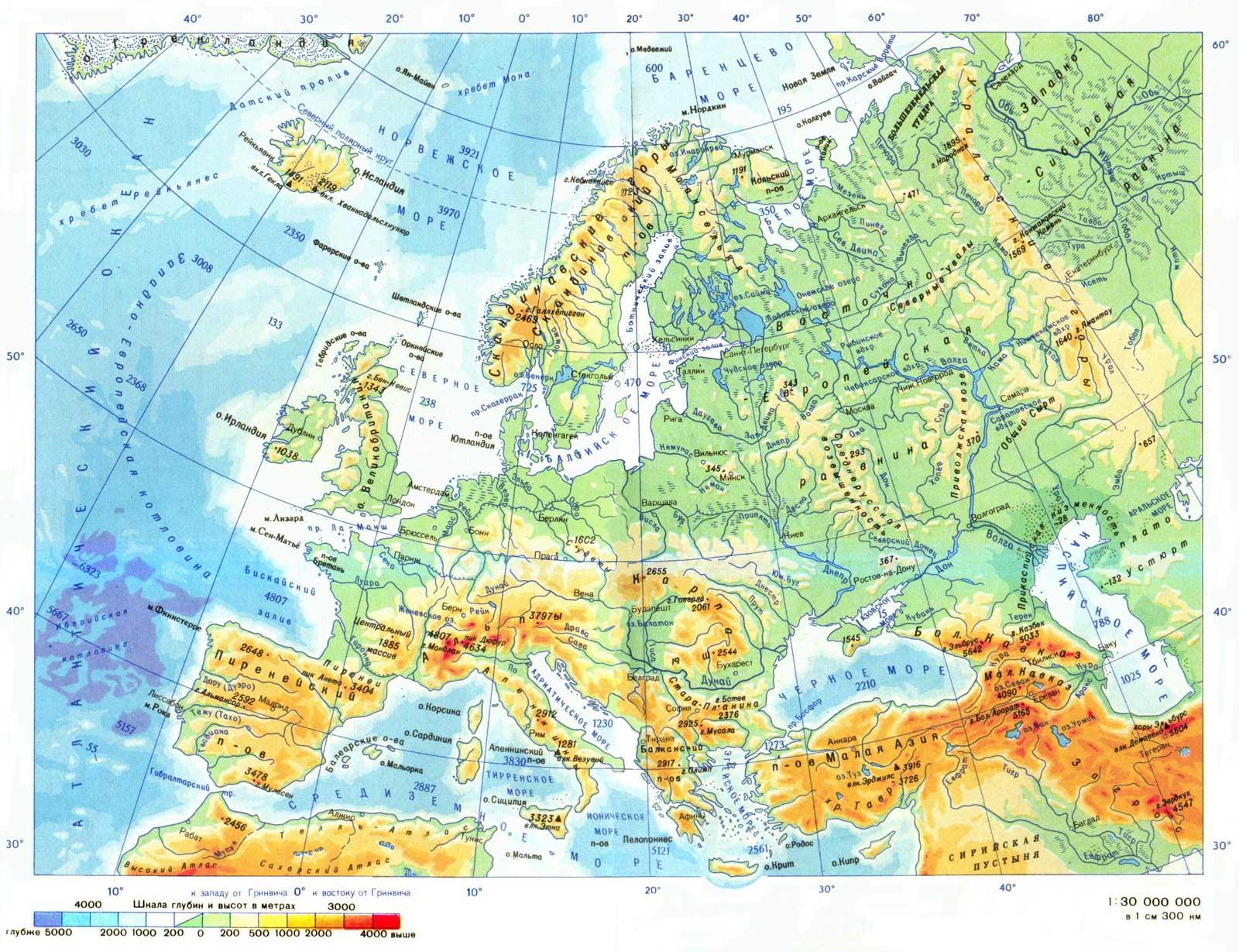 Карты европы физическая карта европы