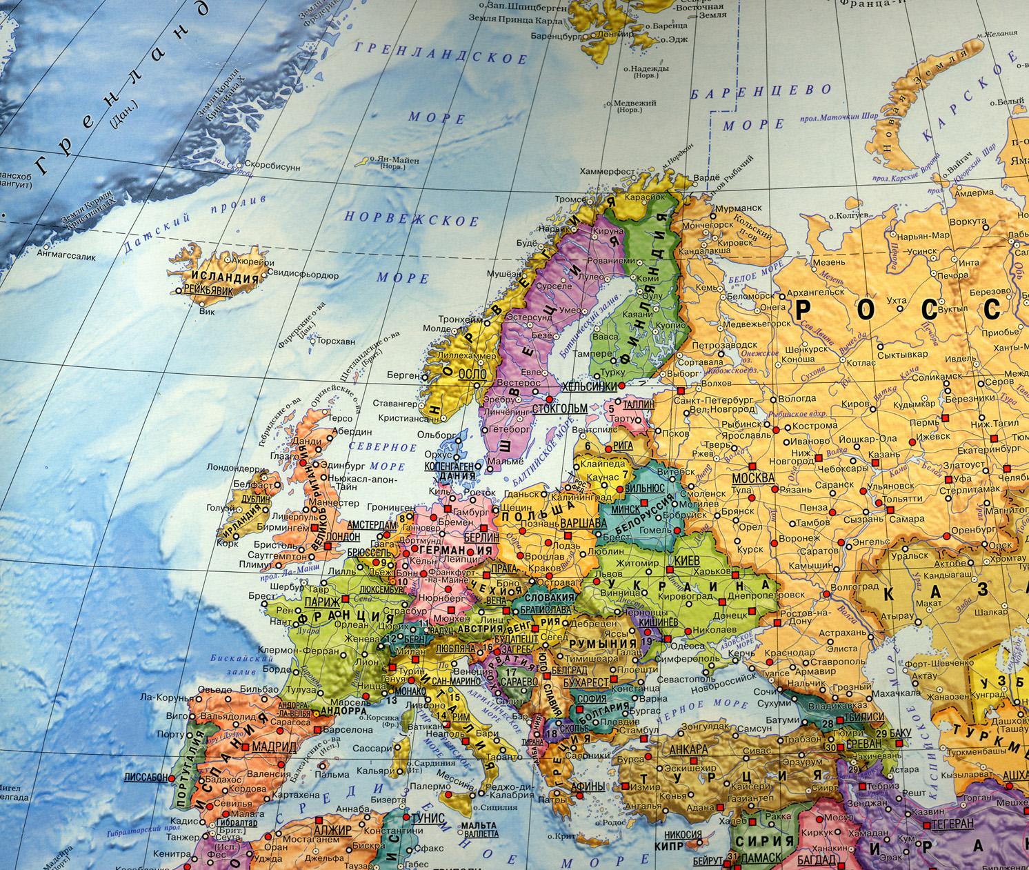 Если вы молоды, вам от 18 до 24 лет, любите путешествовать, узнавать мир.